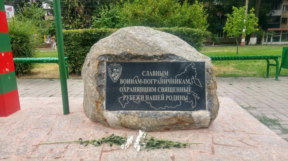 Memorial in Saratov
