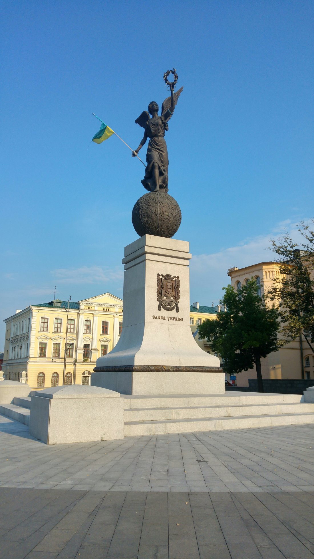 Ukrainian Glory monument in Kharkiv